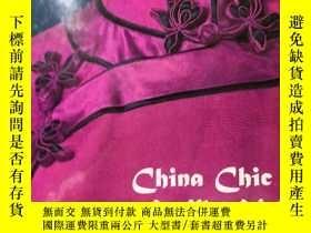 二手書博民逛書店China罕見Chic: East Meets West 刺繡Y