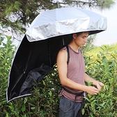 釣魚傘采茶傘可背式遮陽傘超輕頭帽傘戶外防曬創意晴雨傘傘  WD