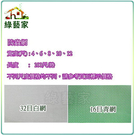 【綠藝家】32目防蟲網(白色)--8尺*...