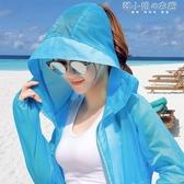 夏季新款防曬衣女中長款薄款外套仙女韓版潮長袖防曬服防曬衫 韓小姐的衣櫥