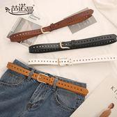 腰帶 鏤空女士腰帶針扣簡約百搭裝飾皮帶學生配牛仔褲pu潮軟皮韓國風格