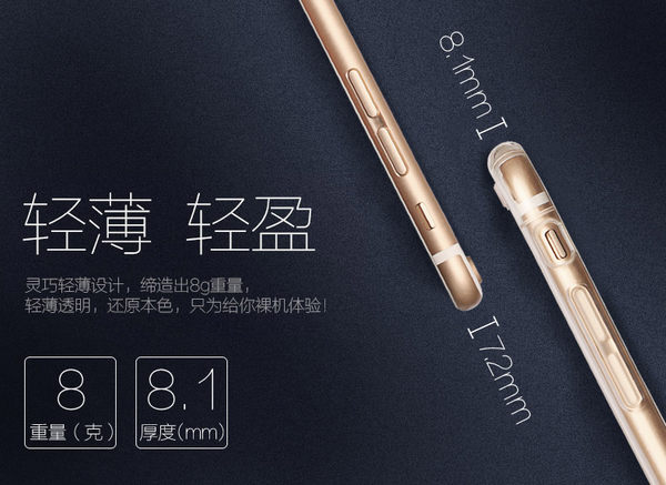 【萌萌噠】三星 Galaxy C9 Pro(C9000) 熱銷爆款 氣墊空壓保護殼 全包防摔防撞 矽膠軟殼 手機殼 手機套