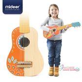 吉他 兒童木質吉他玩具初學者可彈奏小吉他尤克里里樂器禮物T