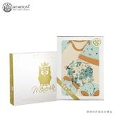 Minerva米諾娃 | 【環遊世界系列】配件連身衣禮盒