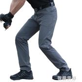 戶外執政官戰術褲男夏季速干彈力多口袋修身耐磨工裝褲薄款軍