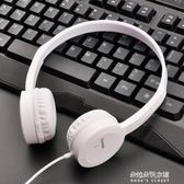耳機頭戴式有線小巧OPPO華為vivo蘋果手機通用K歌音樂語音耳麥  朵拉朵衣櫥