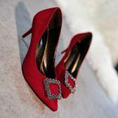 絨面尖頭細跟高跟鞋淺口ol黑色職業女單鞋方扣水?紅色婚鞋 【販衣小築】