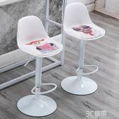 吧台椅升降旋轉酒吧椅子現代簡約高腳凳時尚創意靠背歐式吧台凳子igo 3c優購