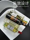 北歐酒架置物架紅酒擺件酒瓶收納架家用酒格子棱形創意葡萄酒架子