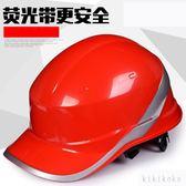 高強度ABS安全帽工地施工領導防砸建筑工程安全頭盔  XY4158 【KIKIKOKO】
