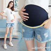 孕婦裝 MIMI別走【P61777】時尚必備 水洗磨破毛邊牛仔短褲 孕婦短褲