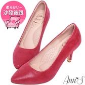 Ann'S成熟氣質3D氣墊細緻蛇紋羊皮尖頭高跟鞋-紅
