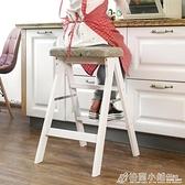 摺疊凳實木梯登高三步小梯子家用摺疊凳子廚房高板凳創意摺疊梯凳ATF 秋冬新品