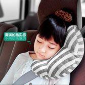 睡覺神器 汽車用安全帶護肩套頭枕車內靠枕舒適兒童車載創意用品  可然精品
