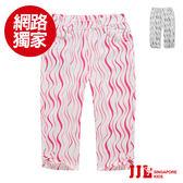 網路獨家-JJLKIDS 女童 時尚動物紋蝴蝶結休閒六分褲(2色)