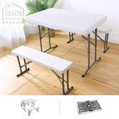 【DCN003】Family家庭露營白色折疊桌椅組 Amos