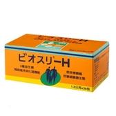 【孕婦、幼兒皆可食用】百賜益益生菌細粒36包/盒