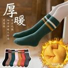 襪子 兒童襪子純棉秋冬季寶寶加厚加絨男童女童中筒長筒保暖毛圈堆堆襪 快速出貨
