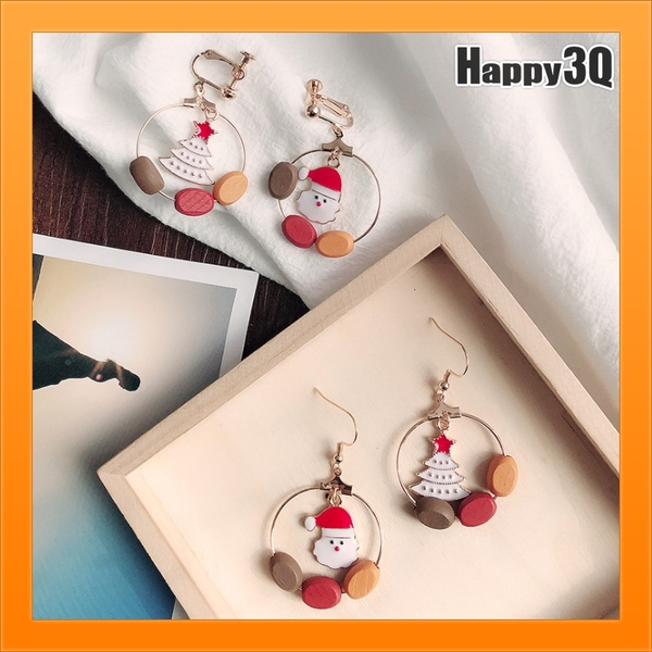 聖誕老公公聖誕節耳環交換禮物大圈耳環雪花聖誕樹耳針耳夾-多款【AAA5587】預購