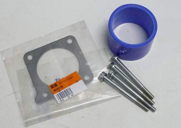 MITSUBISHI COLT 小可 節氣門墊高器 節氣門墊片