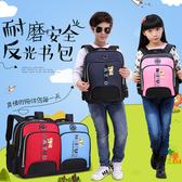 兒童背包 兒童後背包小學生書包1-3-4-5-6年級男孩女生6-12周歲
