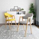 北歐風ins現代簡約休閒網紅化妝椅創意書桌凳子家用餐廳成人餐椅  ATF  魔法鞋櫃