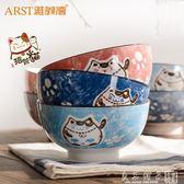 雅誠德日式創意餐具套裝卡通陶瓷碗盤子吃飯可愛碗碟套裝家用組合   良品鋪子