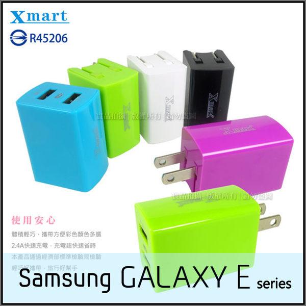 ◆Xmart AC210 5V/2.4A 雙孔 USB 旅充頭/旅充/充電器/SAMSUNG GALAXY E5/E7