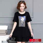 中大尺碼 可愛卡通印花短袖連衣裙 L-5XL O-Ker歐珂兒 149823(141501)-C