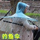 釣魚傘帽遮雨神器飛碟傘兒童雨傘雨披摺疊頭戴式ATF 美好生活居家館