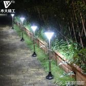 太陽能燈戶外家用庭院燈LED草坪燈新農村路燈超亮感應圍墻燈壁燈  潮流前線