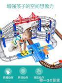雨果拖馬斯小火車套裝軌道電動汽車恐龍過山車男孩玩具高鐵和諧號【帝一3C旗艦】YTL