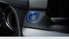 【車王汽車精品百貨】馬自達 MAZDA 一鍵啟動 PUSH START 按鈕裝飾框
