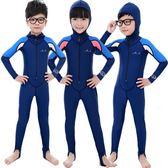 潛水服 兒童防曬泳衣長袖潛水服【免運直出】