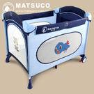 【PY850 深藍水藍】瑪芝可豪華版收折式拱型嬰兒遊戲床 (不含玩具架、拉環)