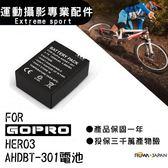 FOR GoPro AHDBT 301 電池GoPro3 HERO 3 HERO3 極限