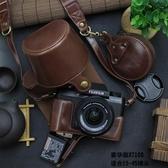 相機皮套 XT100 XA10 A3 A20微單包XT20 XT10 XE3 T3 XA5 XT30相機皮套【免運直出】
