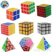 魔術方塊二三四五階魔方專業順滑比賽魔術方塊扭計骰2345階益智三階聖交換禮物