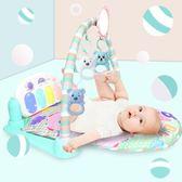 嬰兒健身架兒童腳踏鋼琴 初生兒寶寶玩具 0-1歲健身器3-6-12個月  igo 童趣潮品