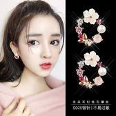 s925純銀花朵耳釘女氣質韓國個性簡約珍珠耳環百搭甜美網紅耳飾品     西城故事