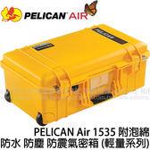 PELICAN Air 派力肯 (塘鵝) 1535 黃 黃色 防水氣密箱 附泡綿 (24期0利率 免運 總代理公司貨) 1510 輕量版