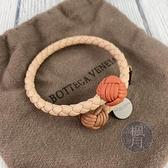 BRAND楓月 Bottega Veneta BV 粉編織手繩 手飾 手環 皮革 皮質 全皮 小金屬牌 配飾 配件 飾品