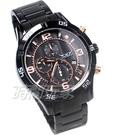 JARAGAR 三眼多功能計時碼錶 日期顯示 男錶 IP黑電鍍 防水錶 J1220-IP