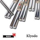 KIYODO不鏽鋼精亮筷5雙