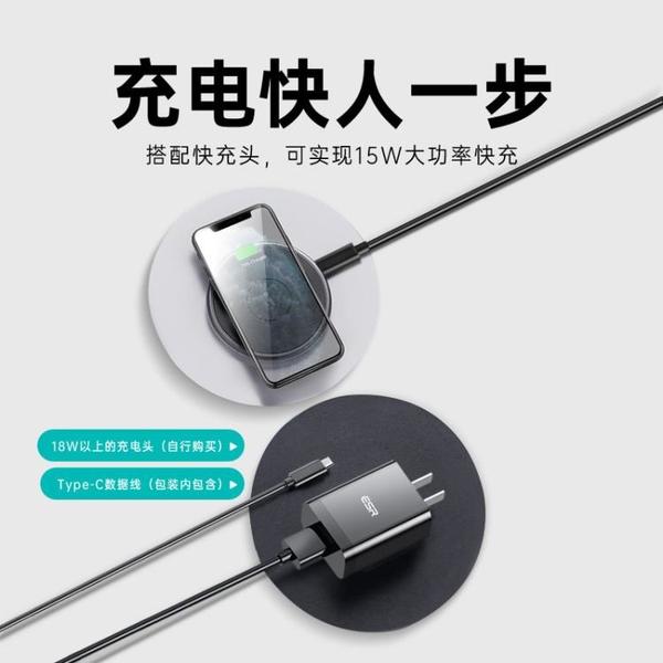 充電盤 適用于蘋果12無線充電器11底座iphone手機pro快充15w閃充專用盤套裝多口能通用