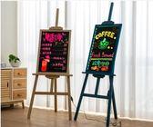 發光電子小黑板熒光板廣告板led版七彩色手寫字熒光屏廣告牌夜光 伊韓時尚
