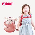 【FARLIN】Sina&Mina 兒童雙肩背後背包(咩花糖)