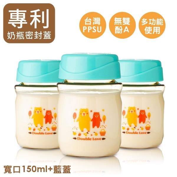 (三支組) 台灣專利 PPSU副食品儲存瓶 母乳儲存瓶 奶瓶 兩用 (母乳袋 AVENT吸乳器)【EA0058】