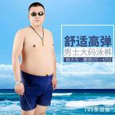泳褲 大碼加肥加大男肥佬五分胖子特大碼游泳運動褲中老年LB21873【123休閒館】