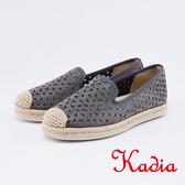kadia.拼接百搭魅力水鑽沖孔休閒鞋(0014-80灰色)